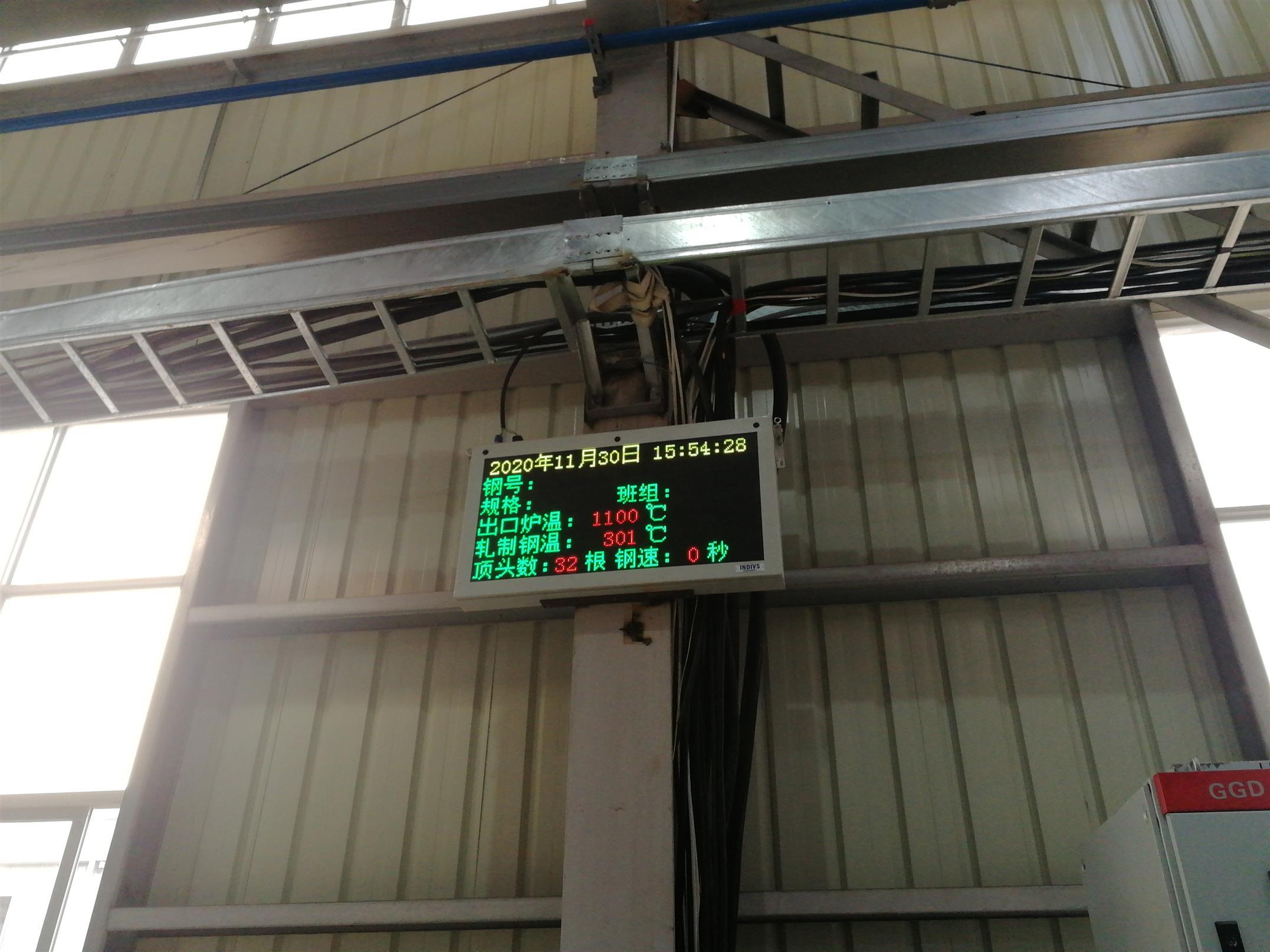 七臺河二次開發LED屏廠家