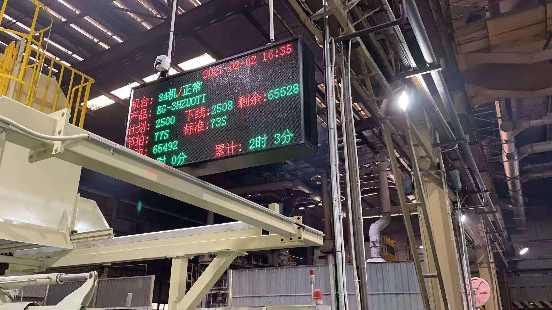钦州二次开发LED屏