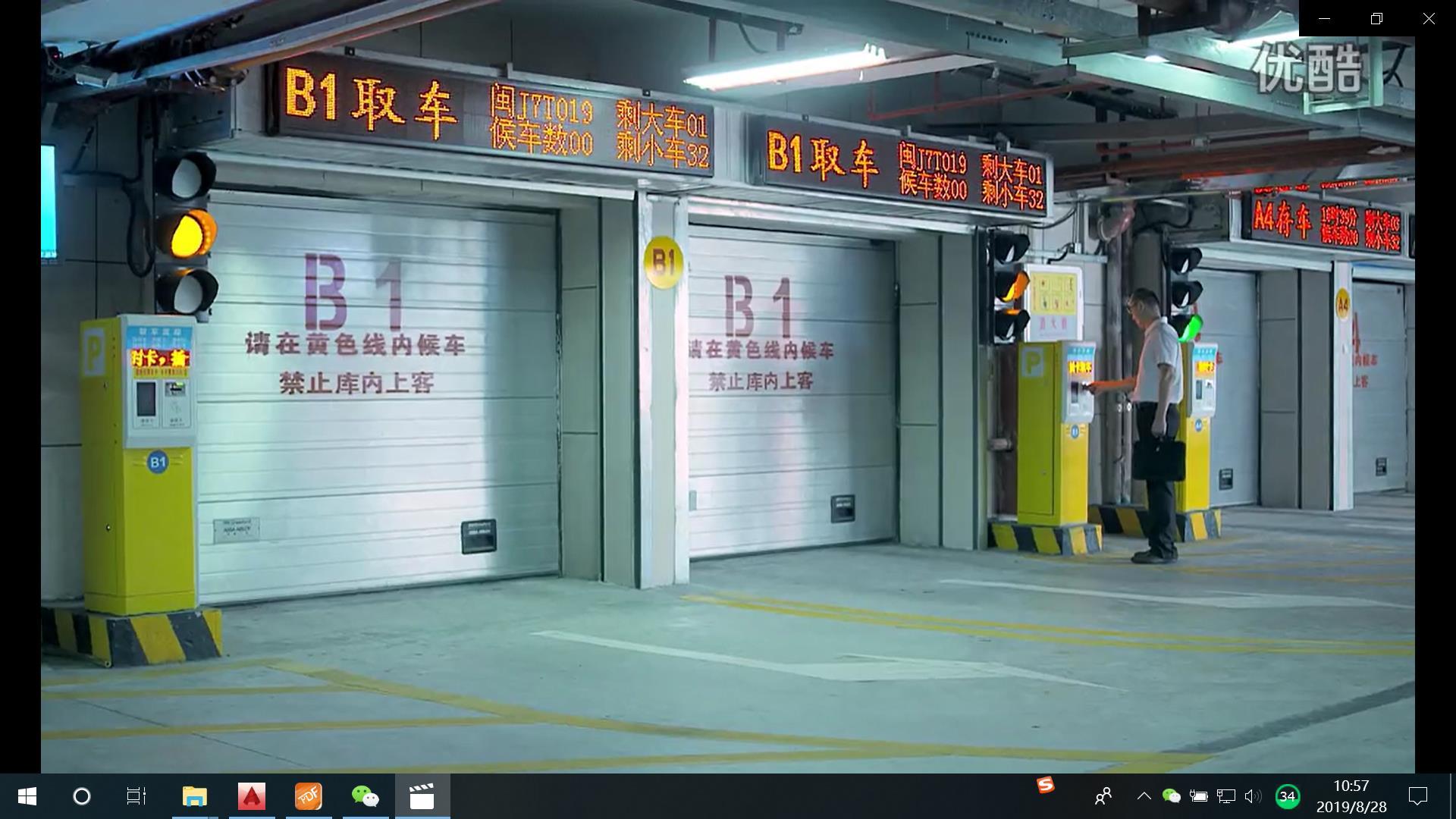 吴忠二次开发LED屏厂家