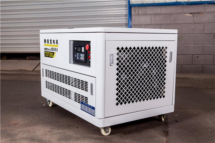 低油耗10千瓦發電機