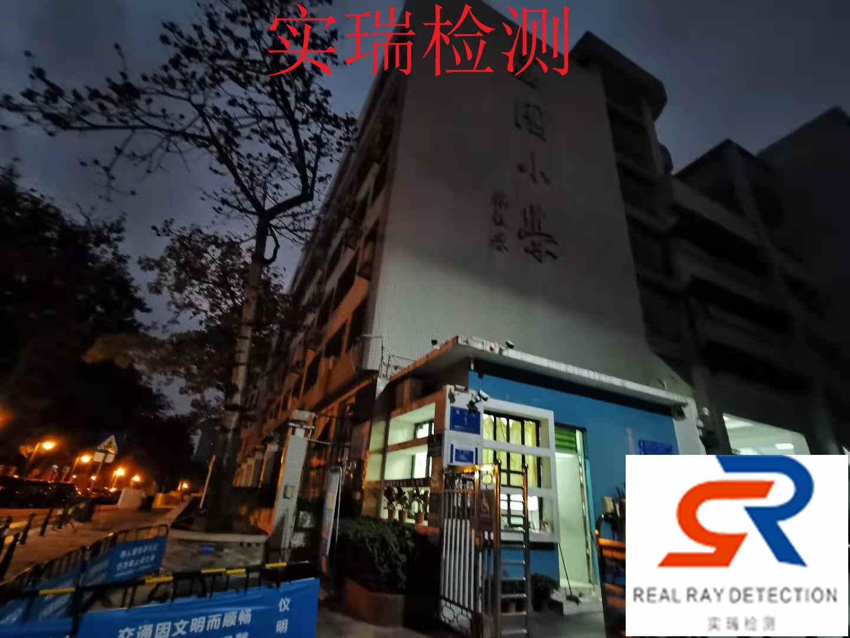 湘潭教育培训机构检测费用