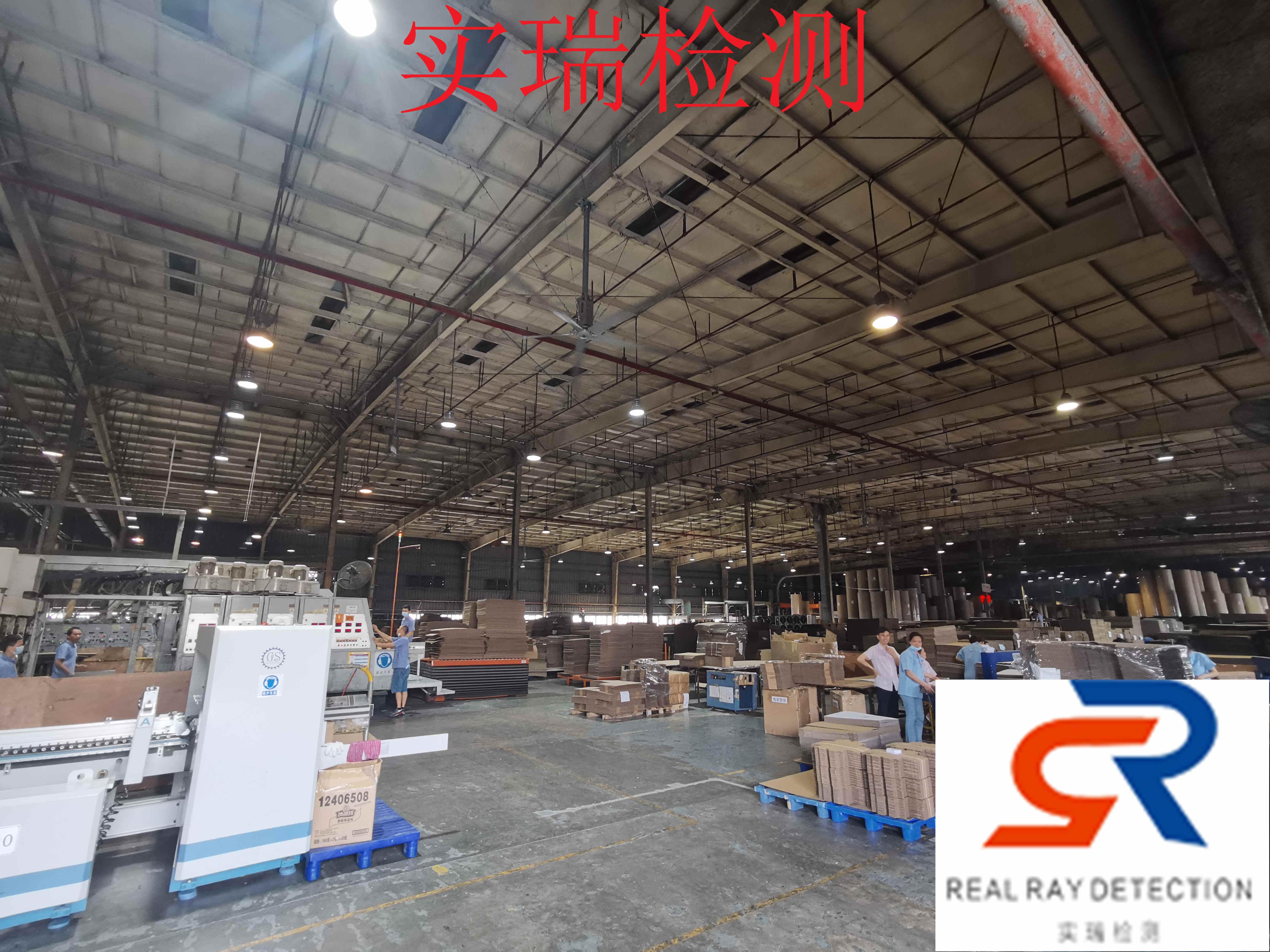 嘉兴厂房结构安全性检测机构