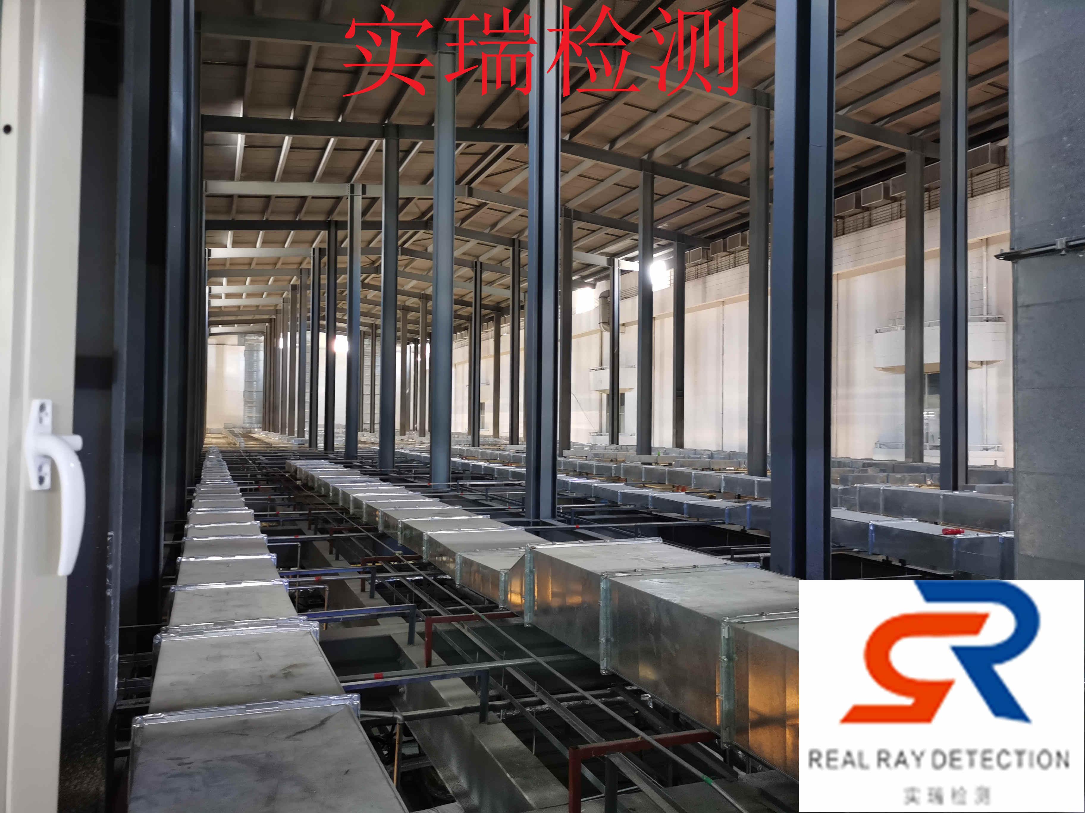 广安钢结构检测鉴定