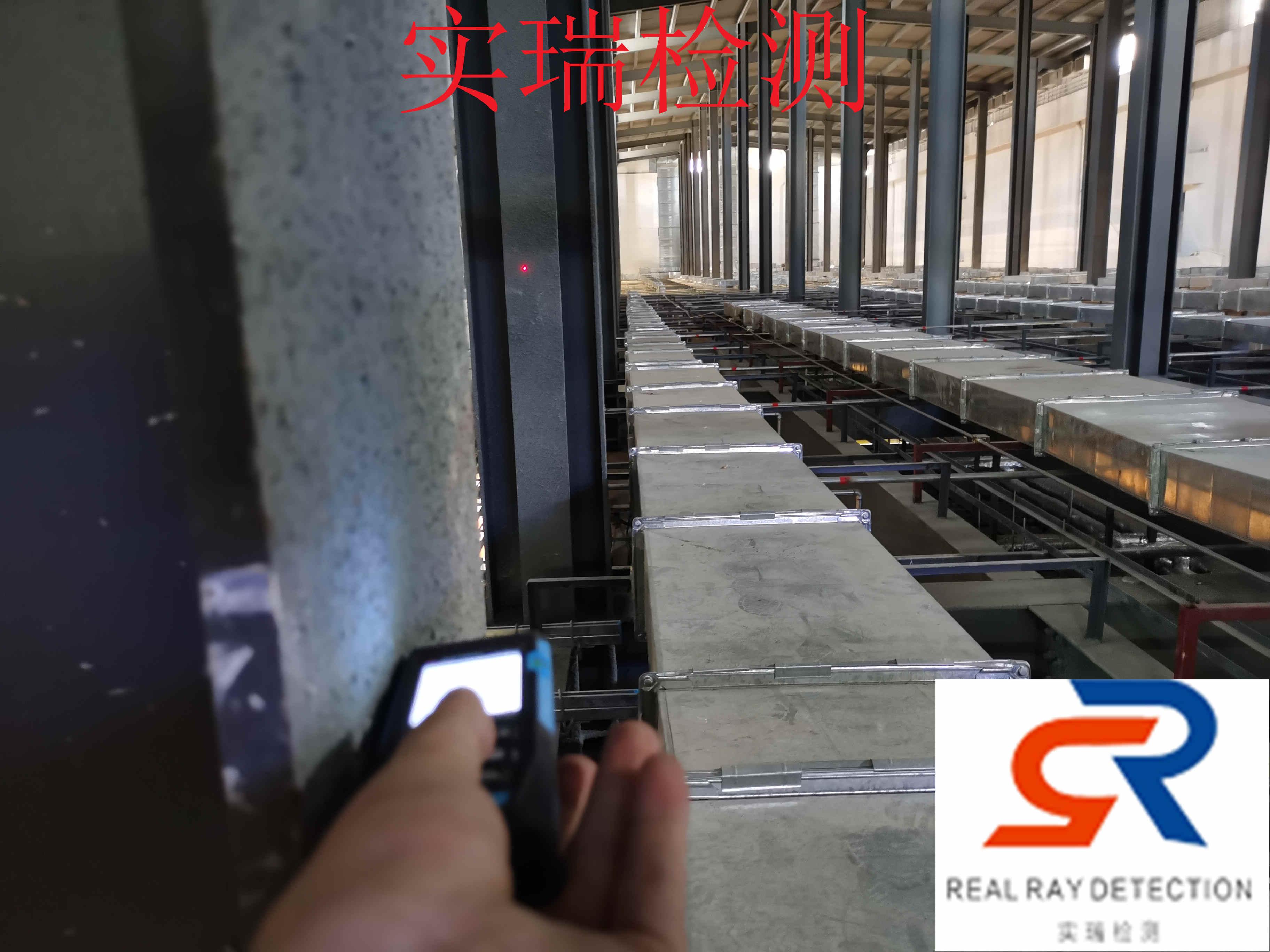 泸州钢结构检测鉴定报告