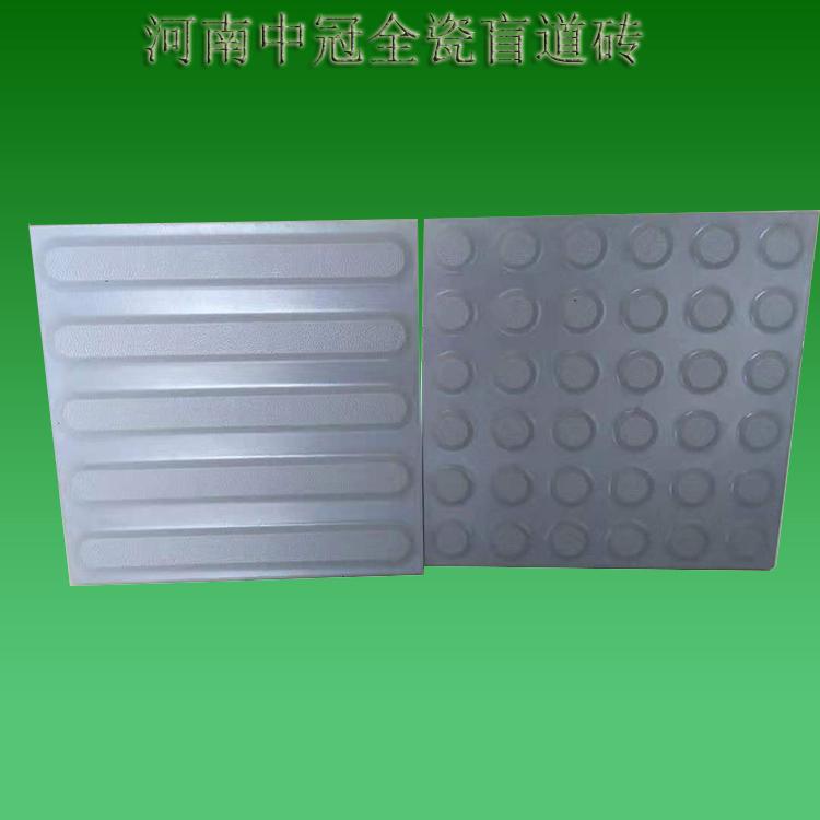 市政全瓷盲道磚設計標準/湖北主流道路鋪設盲道地磚6