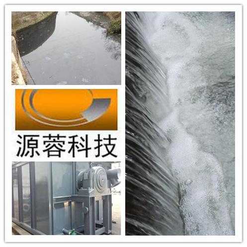 井下水超磁定制