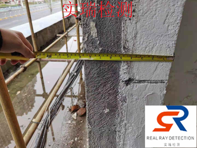 长沙房屋质量检测中心