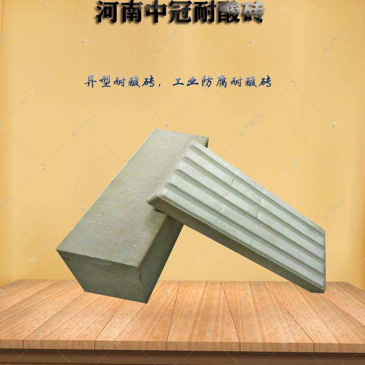 室內耐酸磚施工設計 廣西耐酸磚成品鋪設效果6