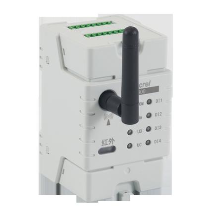 安科瑞ADW400-D10-2S 環保監測模塊多回路電表無線電表三相