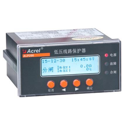 安科瑞ALP200-100/M智能低壓線路保護器1路RS4854-20mA模擬量輸出