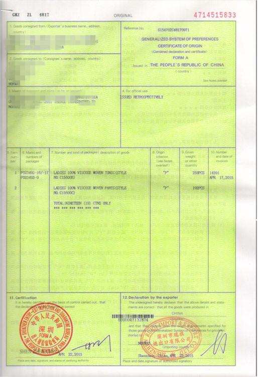 中國出口澳大利亞產地證,澳大利亞FORM A原產地證申請方法