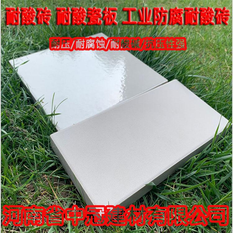 防腐磚業-河南防腐耐酸磚 耐酸瓷板L