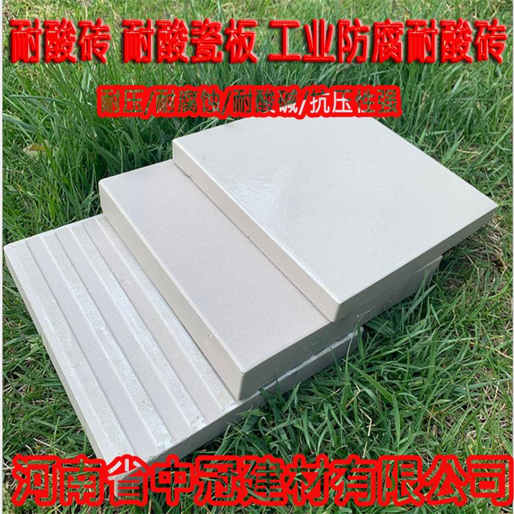 通鋪耐酸磚效果圖-吉林標準化耐酸磚廠家L