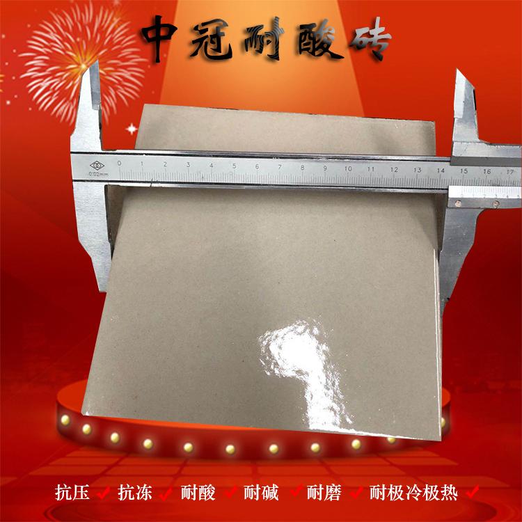 拒絕腐蝕危害-防腐施工選擇中冠耐酸磚/耐酸膠泥6