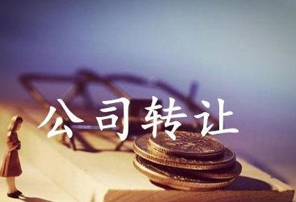 北京东城舞蹈培训转让