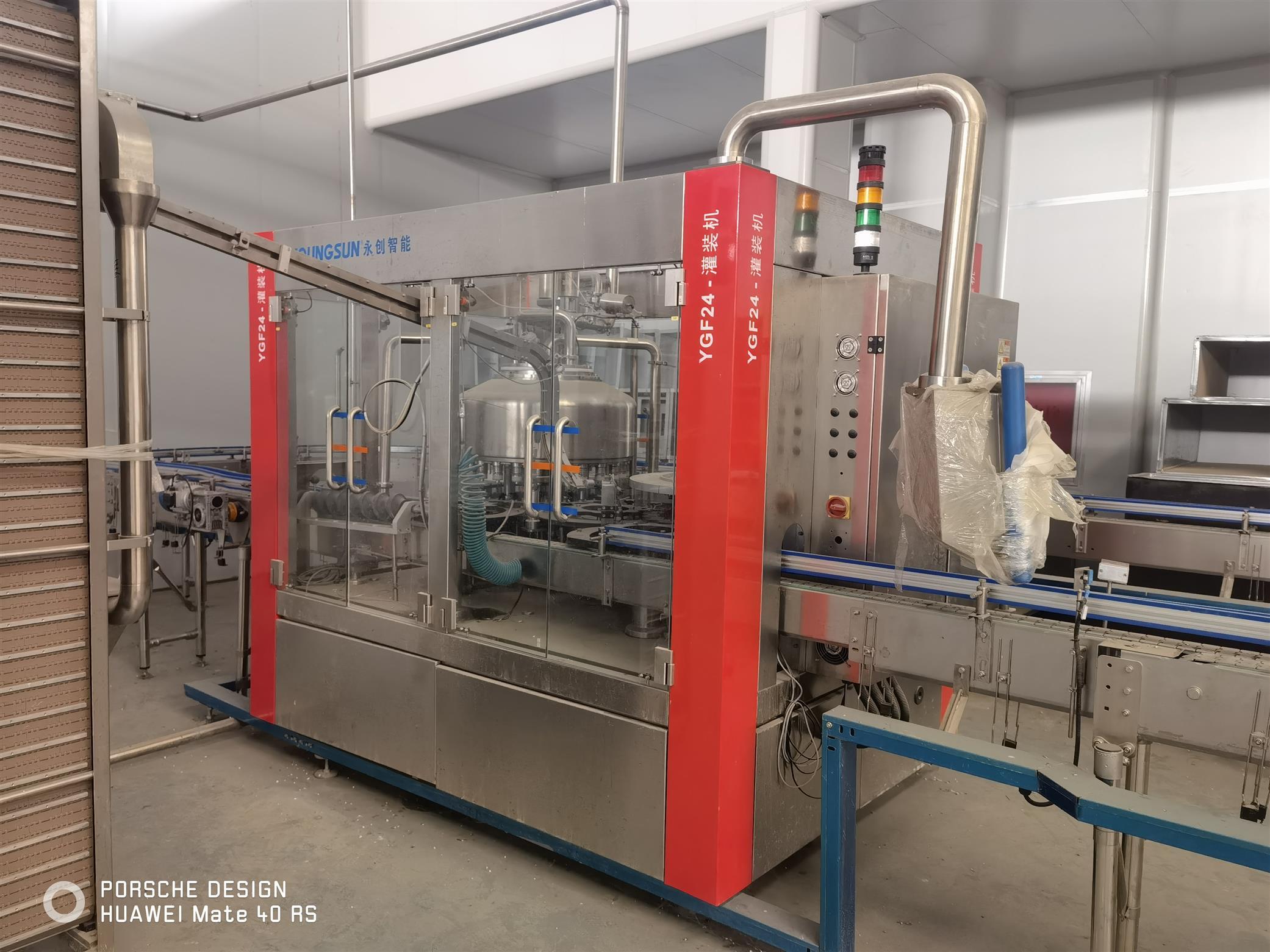 酒泉回收乳品厂设备出售