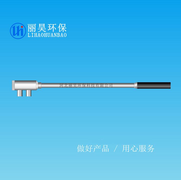 HBLH-LTD脫硝噴槍
