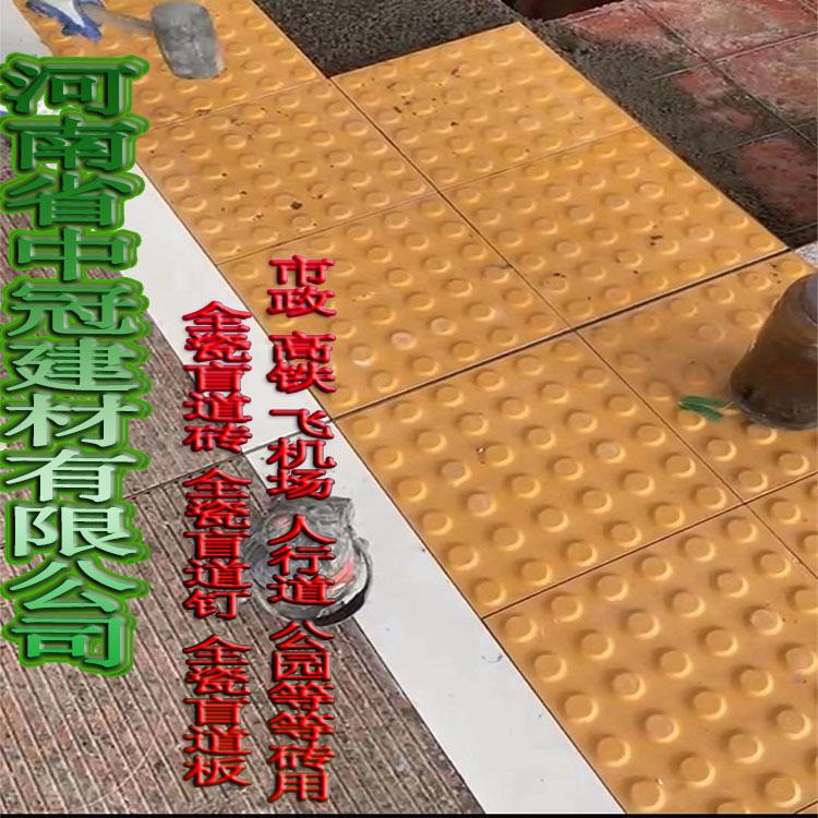 河北全瓷盲道磚-鑄就中國鐵路快速增長L