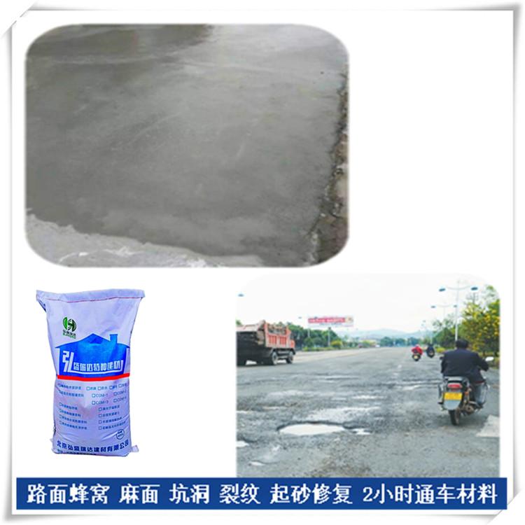 潼關水泥路面修補材料_2小時通車的潼關公路路面修補材料
