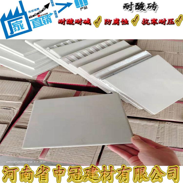 供應耐酸磚耐酸瓷板**生產廠家L