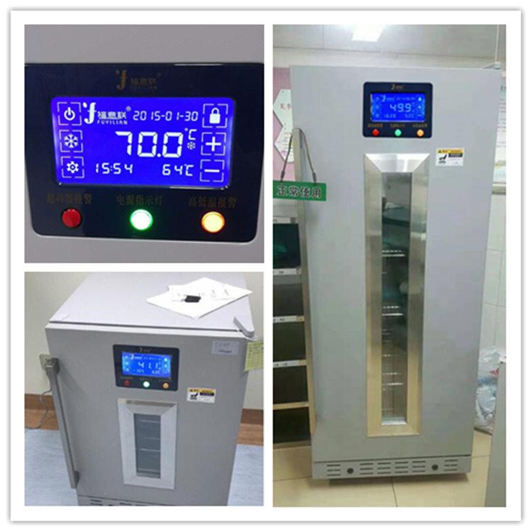 樣本滅活用溫箱0-100℃容積430L