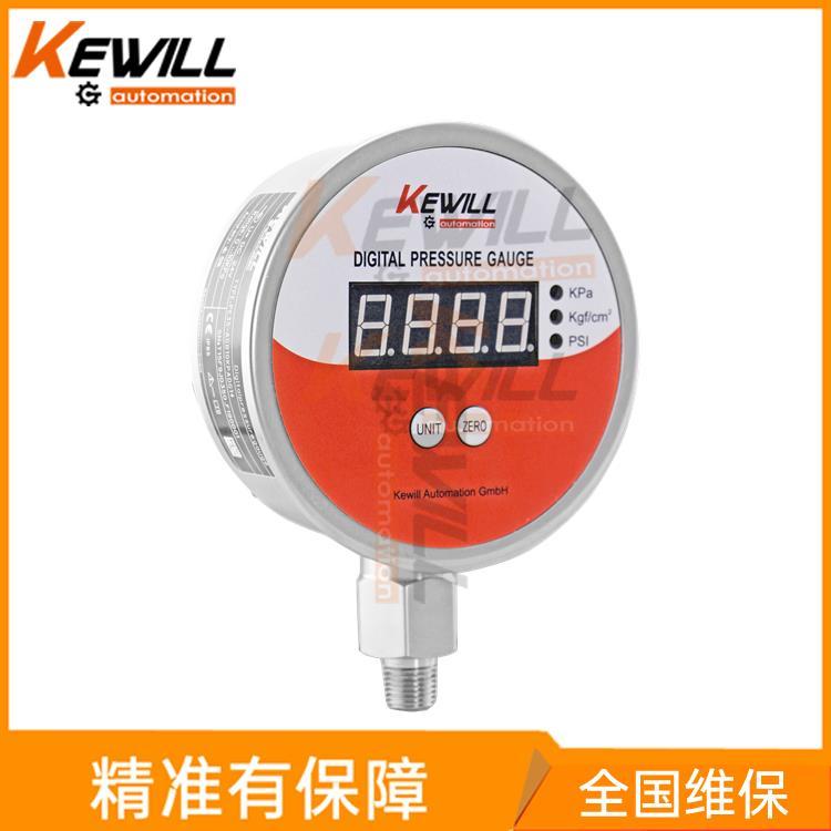 差压式 _KEWILL精密数字压力表数显气压