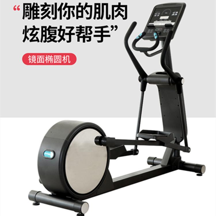 山東德體DT-商用橢圓機磁控**靜音商用自發電 健身房* 生產廠家