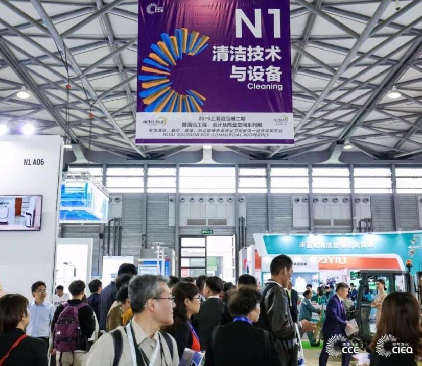2022中国新能源保洁车展