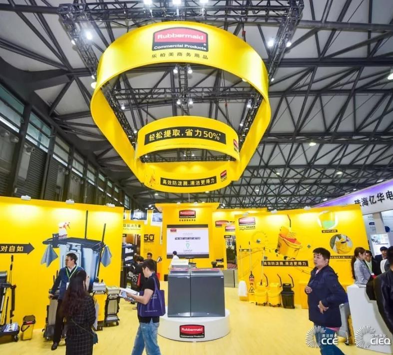 2022上海清洁设备展