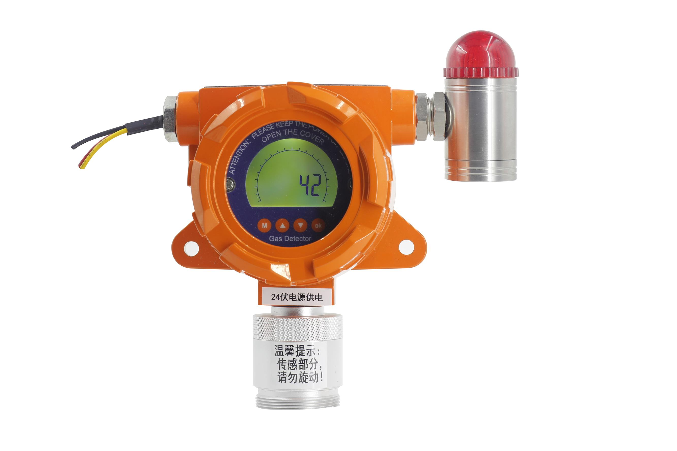 吐魯番揮發性氣體檢測儀 氣體檢測報警儀 按需定制