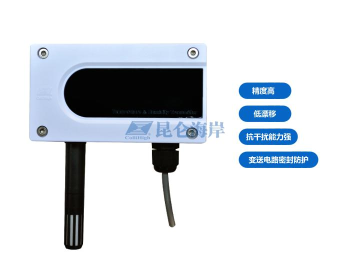 溫濕度變送器 攀枝花防腐溫濕度傳感器 廠家供應