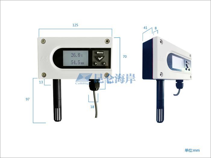 鹽城溫濕度傳感器 溫濕度變送器 按需定制