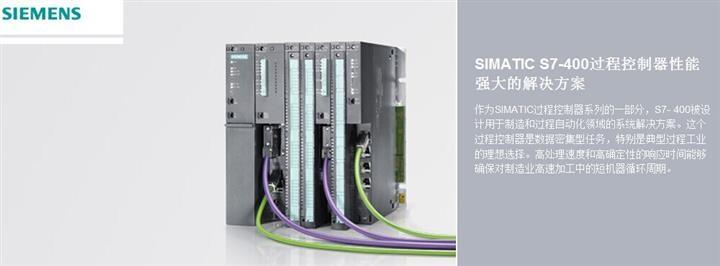 西门子1500系列6ES7521-1BH00-0AB0