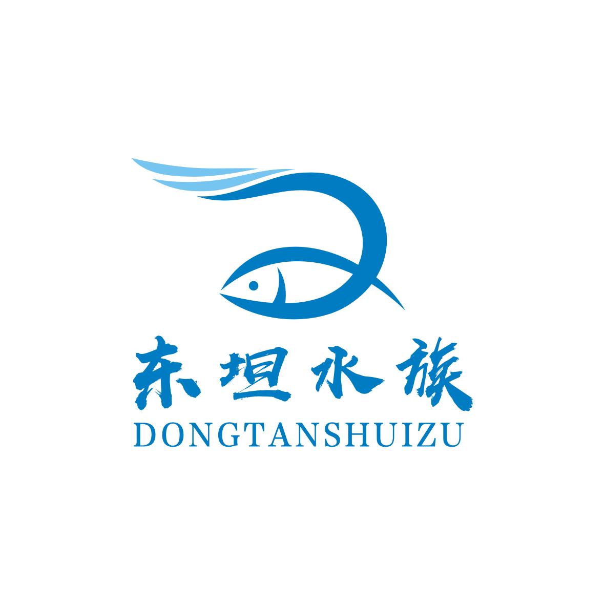 廣州市東坦科技有限公司