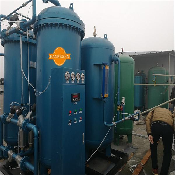 忻州制氮机发生器