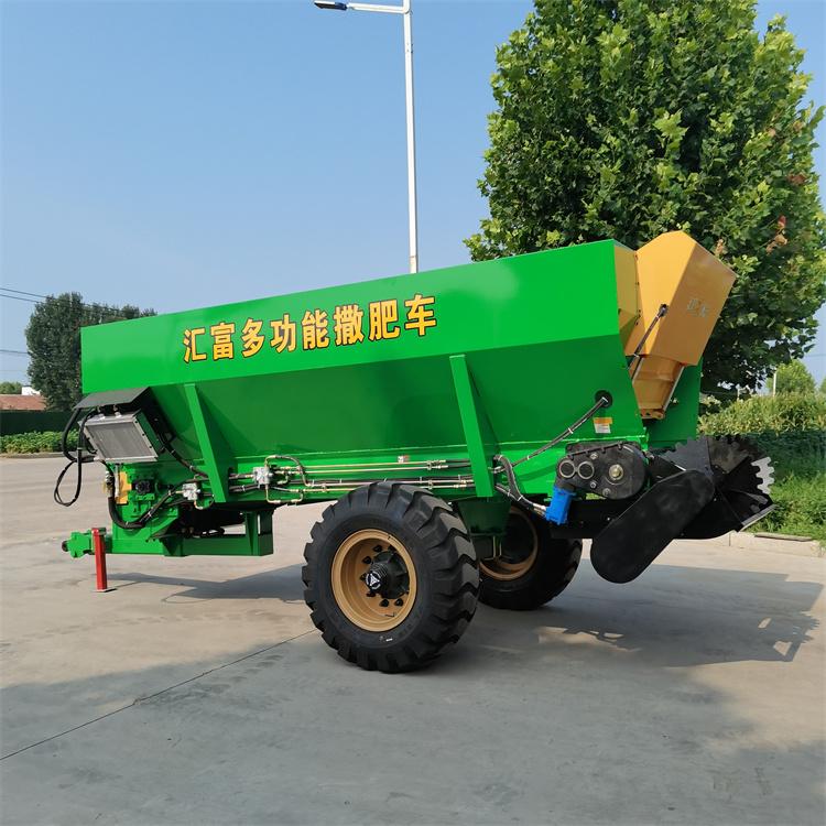 粉剂肥撒肥车