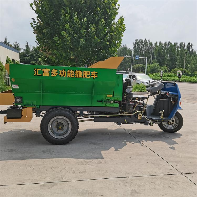 车载电动撒肥机
