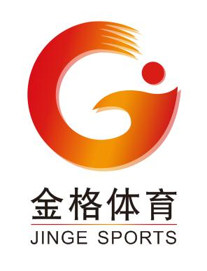 陜西金格體育科技有限公司