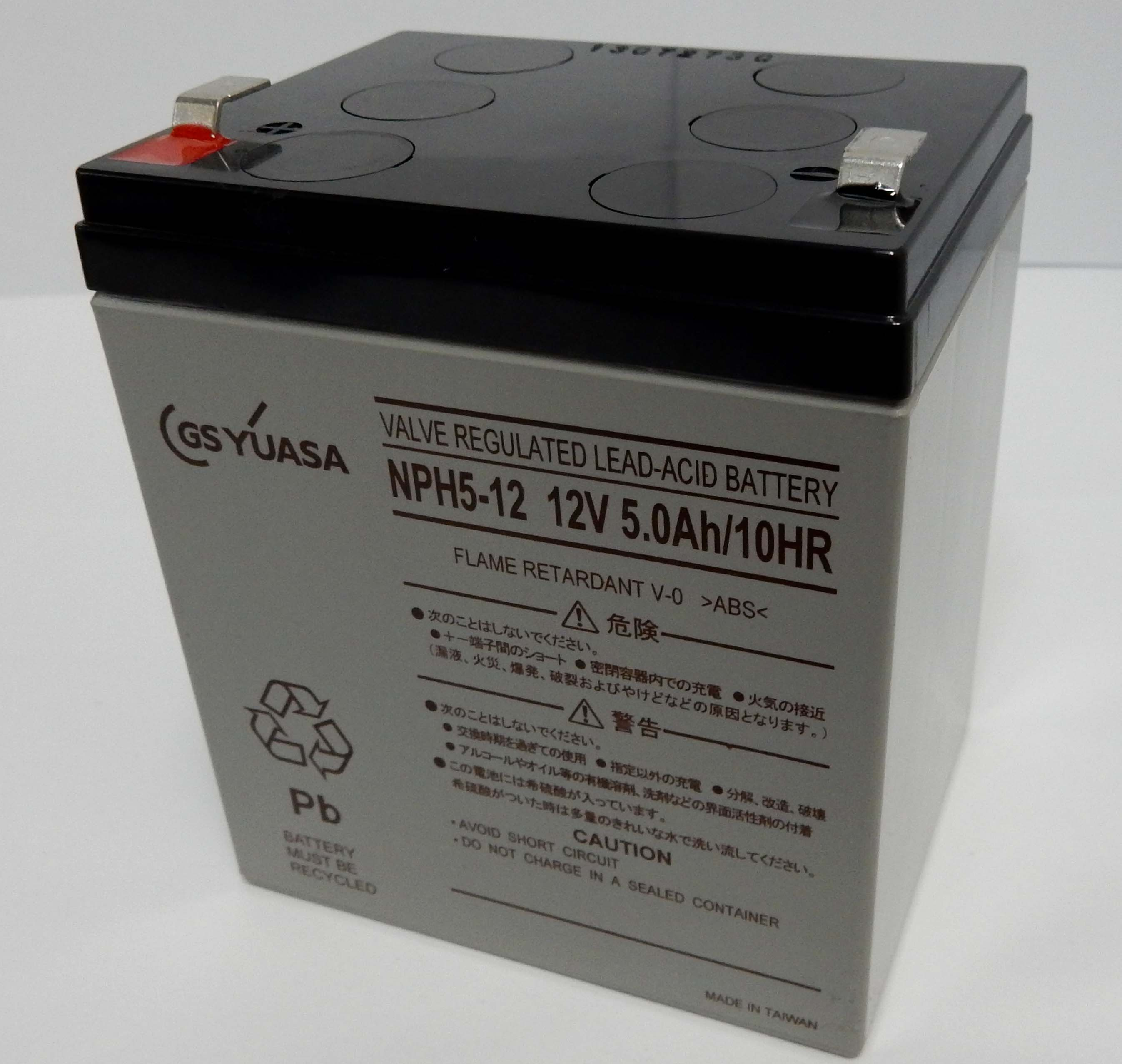 火箭蓄电池厂家 火箭蓄电池报价 火箭蓄电池批发 各种蓄电池批发