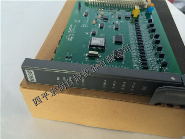 浙大中控晶体管触点开关量输出卡XP362 B)--宏润自控