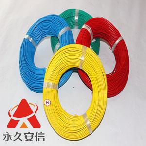 bv2.5平方电线价格_安信厂家直销BV2.5平方单芯铜线 国标单股线