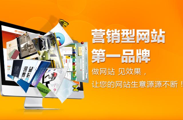 深圳网站建设:SEO怎样注重搜索引擎的喜好呢