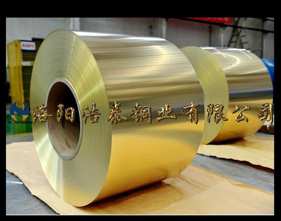 铜门带、装饰带、纽扣带多钱一吨