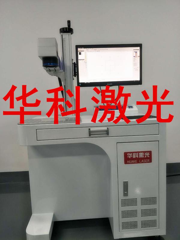 集成电路激光镭雕机 IC芯片激光镭雕机 塑胶激光镭雕机
