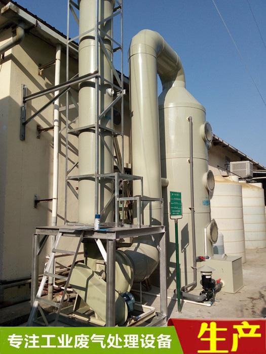 惠州纺织废气处理之化工厂有机废气处理设备原理