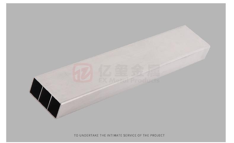 亿玺厂家直销30MM*12MM工业铝边框 方管电子管件 可定制