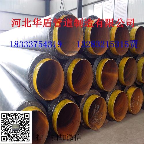 廠家銷售保溫鋼管埋地聚氨酯膠粘劑發泡保溫鋼管熱水循環發泡保溫管期待您的來電咨詢哦