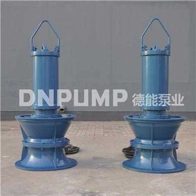 潜水泵_排水泵_排涝泵_轴流泵厂家