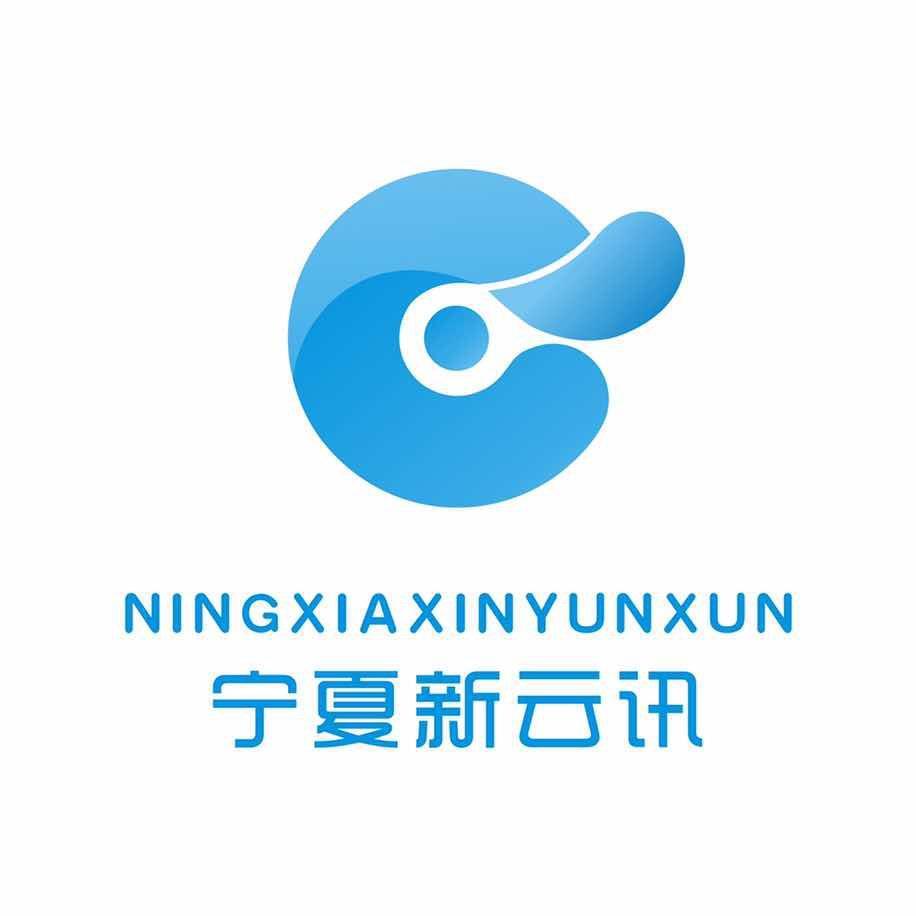 银川网络开发公司公司