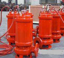 耐高温排污泵-耐高温污水泵-140°C